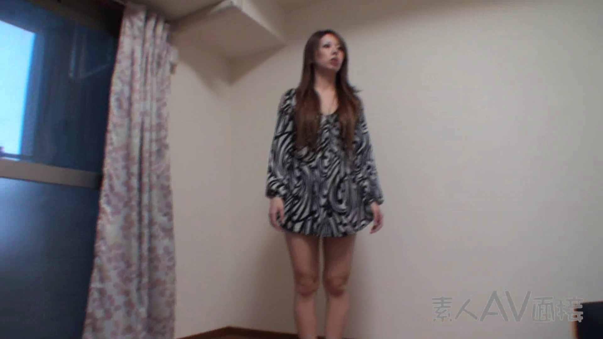 素人嬢がAV面接にやって来た。 仮名みゆきさん 素人流出動画   メーカー直接買い取り  88枚 43