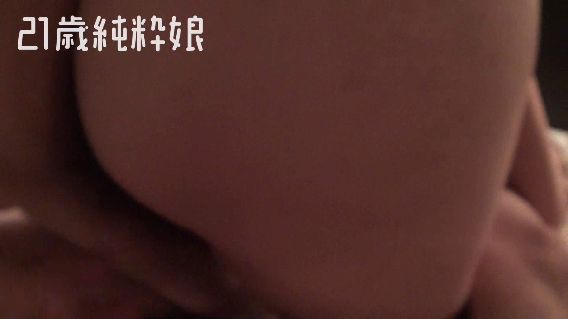 Gカップ21歳純粋嬢第2弾Vol.4 OLの裸事情  69枚 9