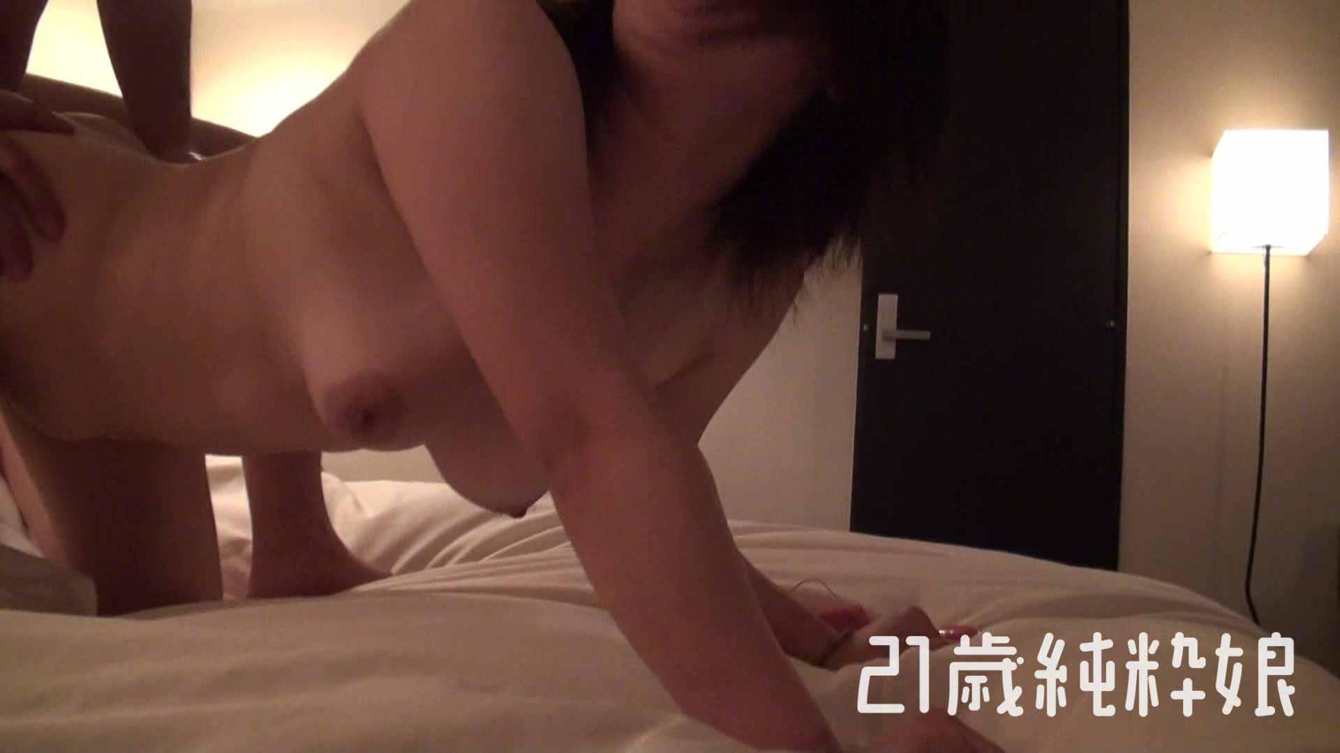 Gカップ21歳純粋嬢第2弾Vol.4 一般投稿 おまんこ無修正動画無料 69枚 29