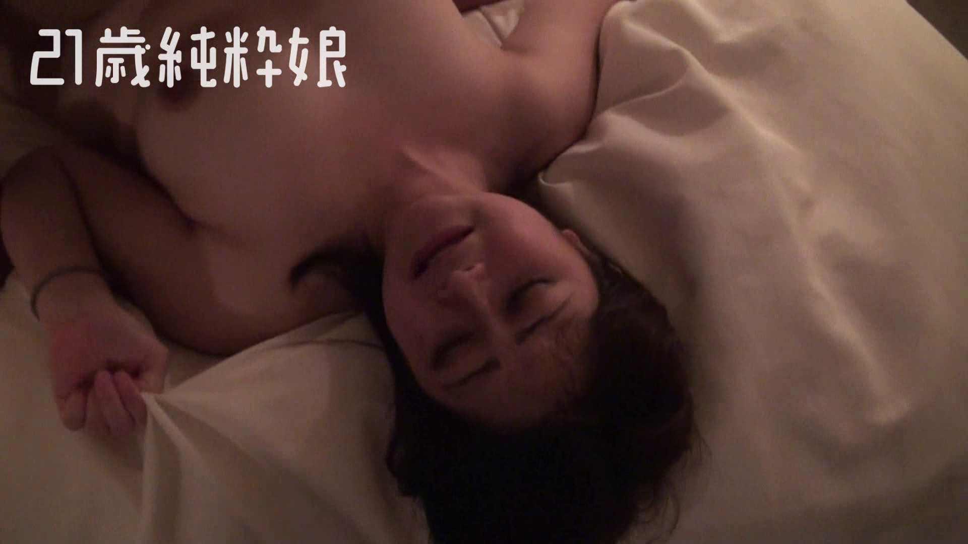 Gカップ21歳純粋嬢第2弾Vol.4 OLの裸事情 | 学校  69枚 61