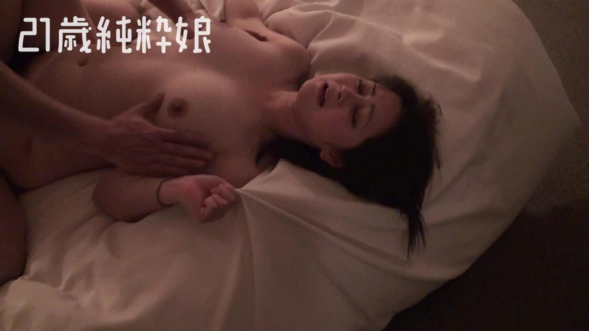 Gカップ21歳純粋嬢第2弾Vol.4 一般投稿 おまんこ無修正動画無料 69枚 62