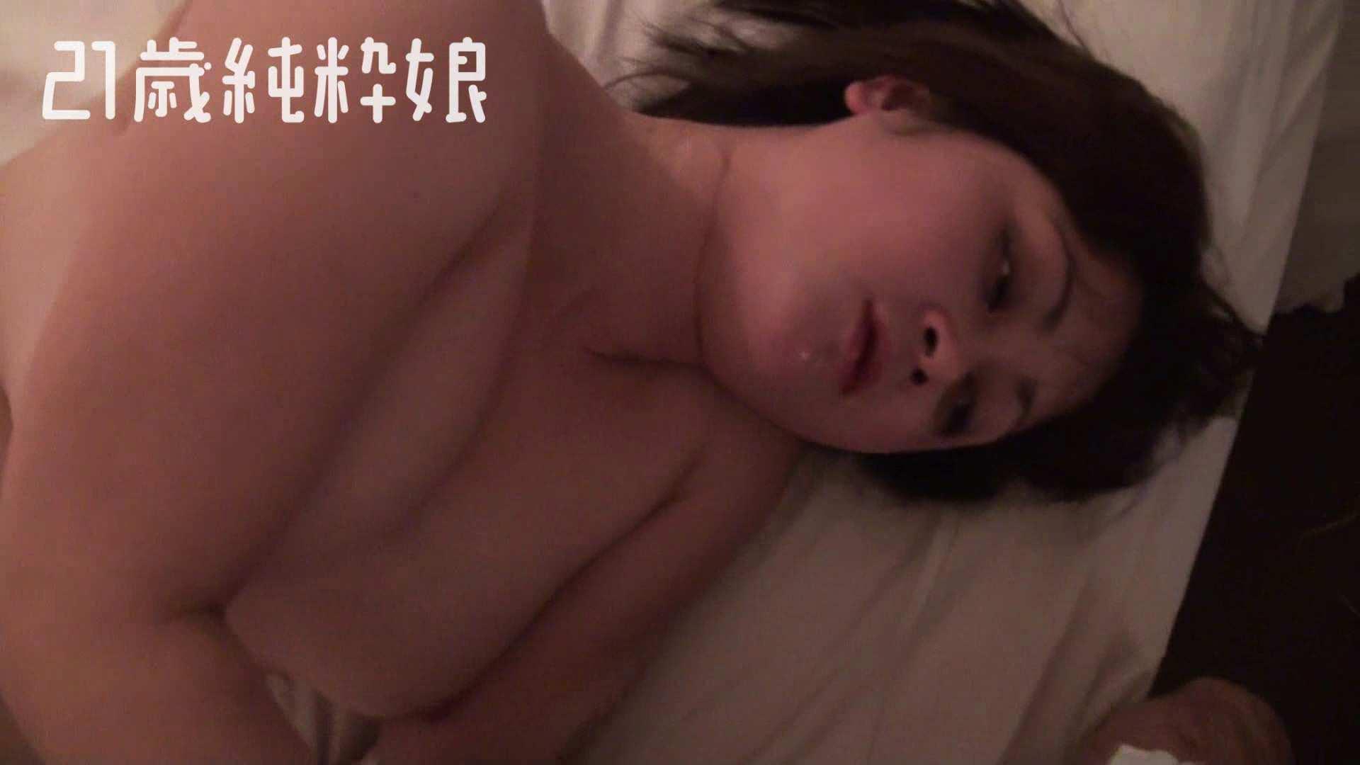 Gカップ21歳純粋嬢第2弾Vol.4 OLの裸事情 | 学校  69枚 64