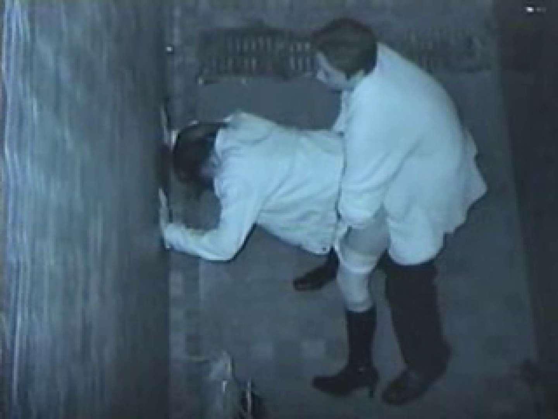 野外発情カップル無修正版 vol.9 グループ ヌード画像 109枚 62