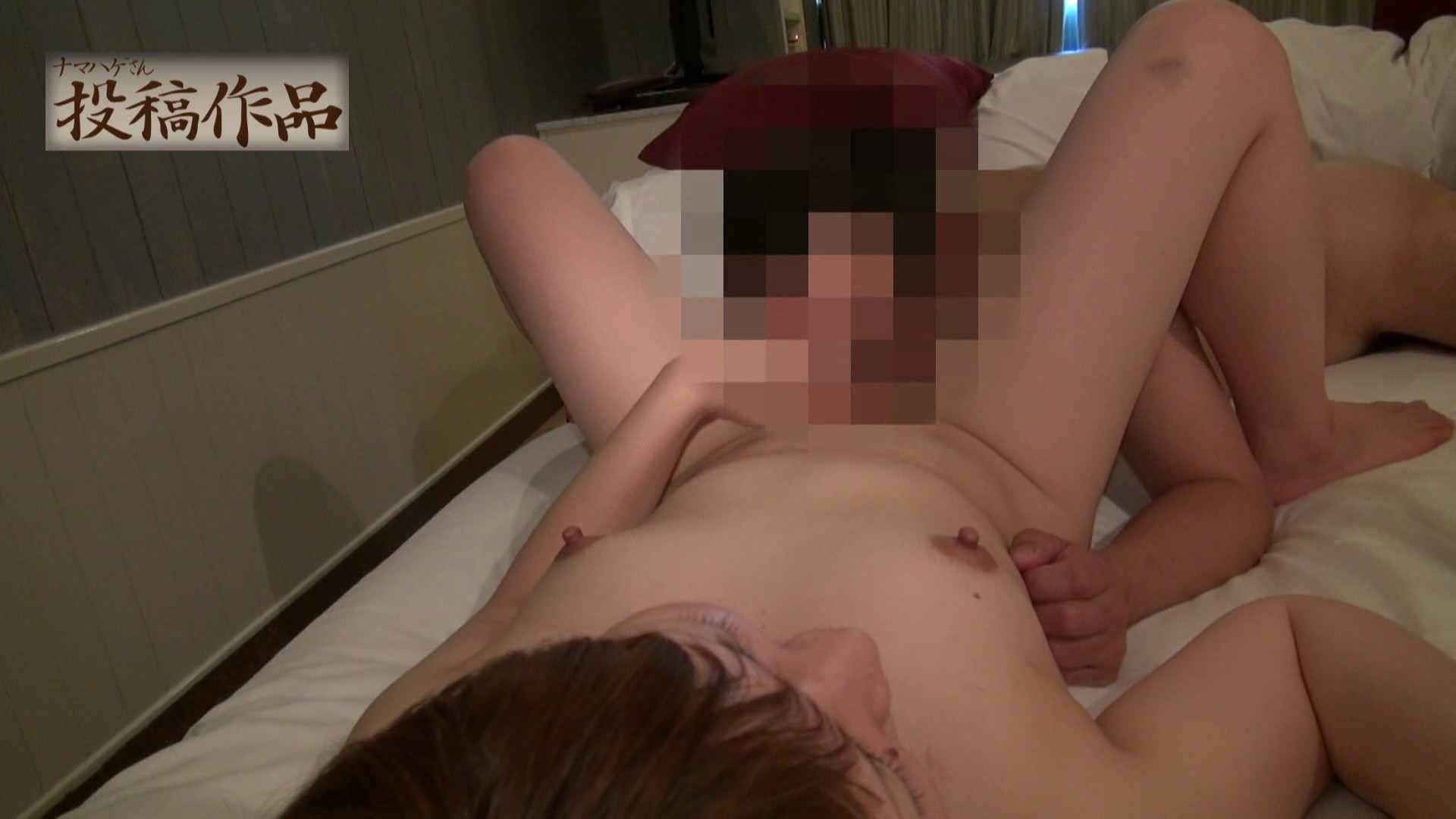 ナマハゲさんのまんこコレクション第二章 mimi02 OLの裸事情 オメコ無修正動画無料 108枚 14