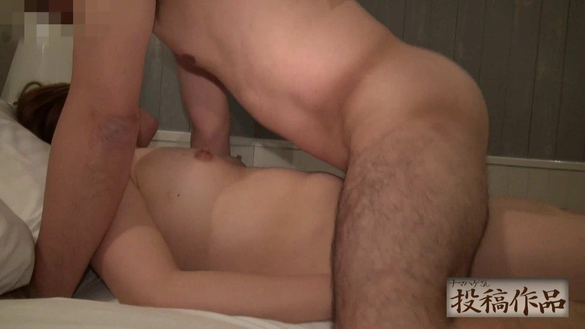 ナマハゲさんのまんこコレクション第二章 mimi02 OLの裸事情 オメコ無修正動画無料 108枚 83