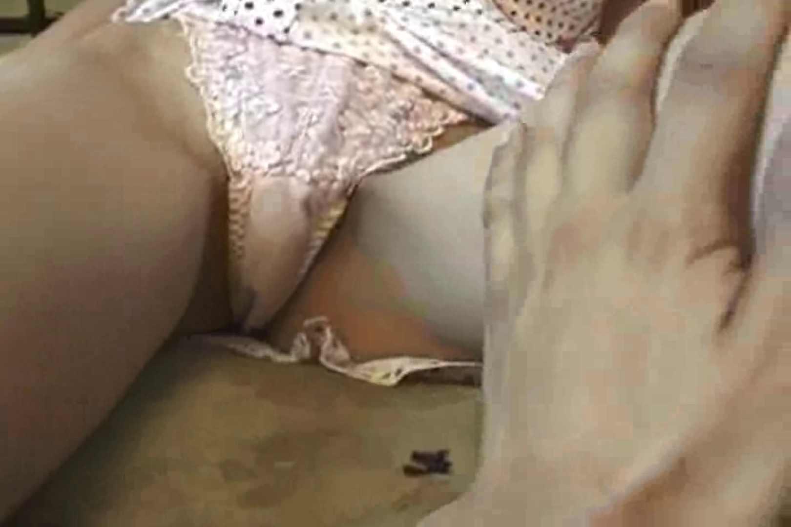 仁義なきキンタマ 伊藤孝一のアルバム 流出作品 | カップル  78枚 55