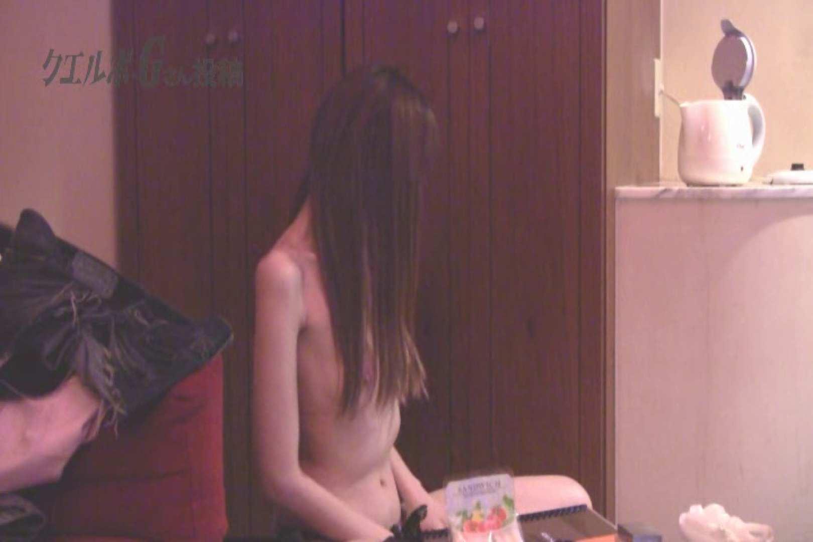 クエルボ・Gさん投稿 24歳OLさんとの××× お姉さんのおっぱい 盗撮画像 79枚 37