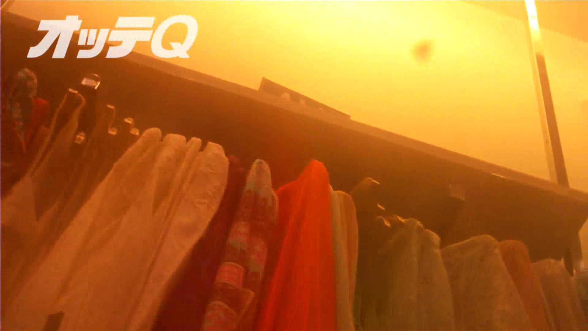 ハイビジョンパンチラ オッテQさんの追跡パンチラデパート編VOL.03 OLの裸事情 エロ無料画像 102枚 2