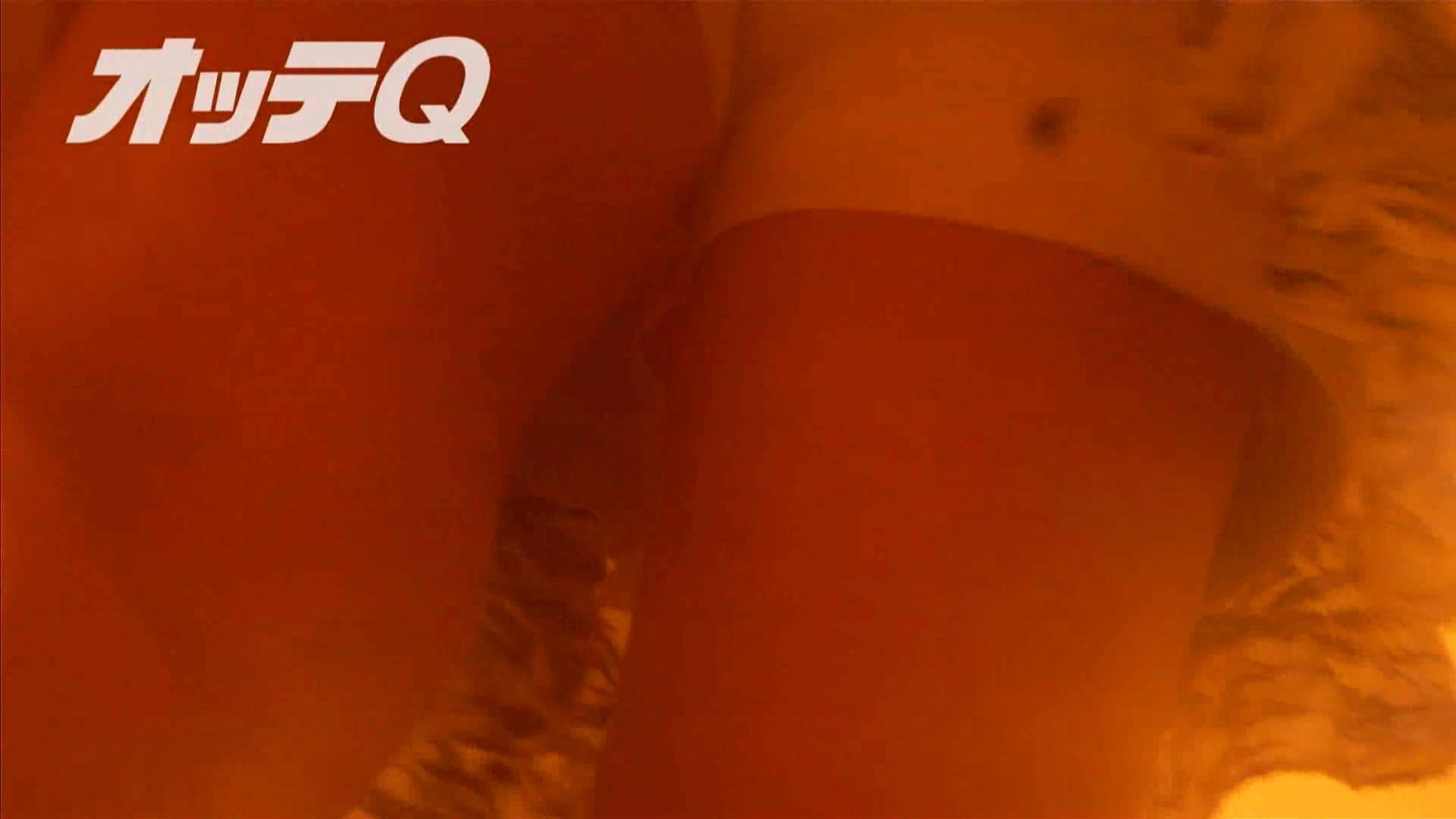 ハイビジョンパンチラ オッテQさんの追跡パンチラデパート編VOL.03 ギャル アダルト動画キャプチャ 102枚 3