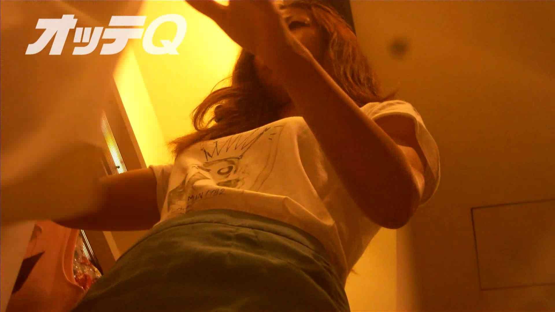 ハイビジョンパンチラ オッテQさんの追跡パンチラデパート編VOL.03 チラ  102枚 7
