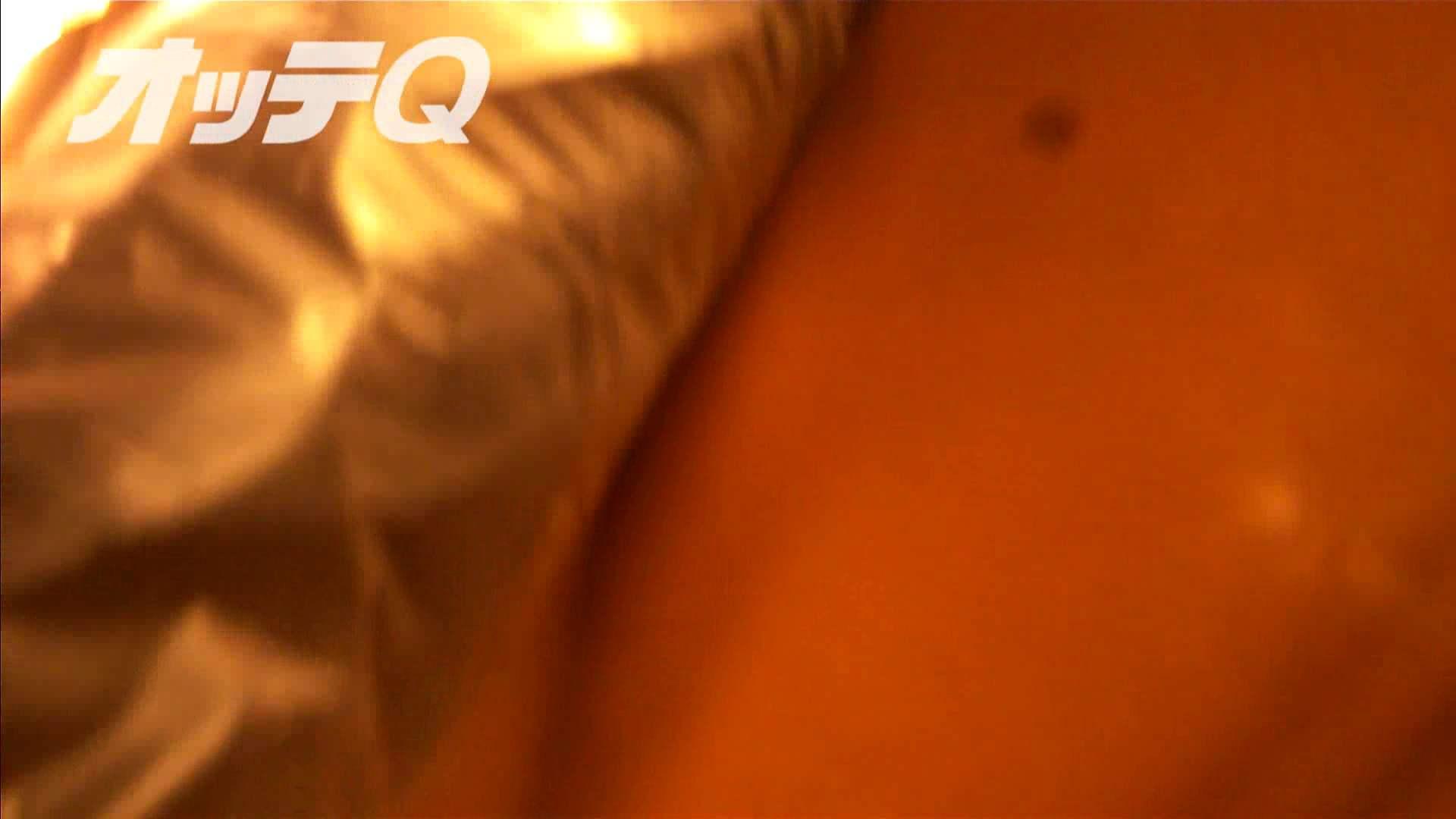 ハイビジョンパンチラ オッテQさんの追跡パンチラデパート編VOL.03 OLの裸事情 エロ無料画像 102枚 16