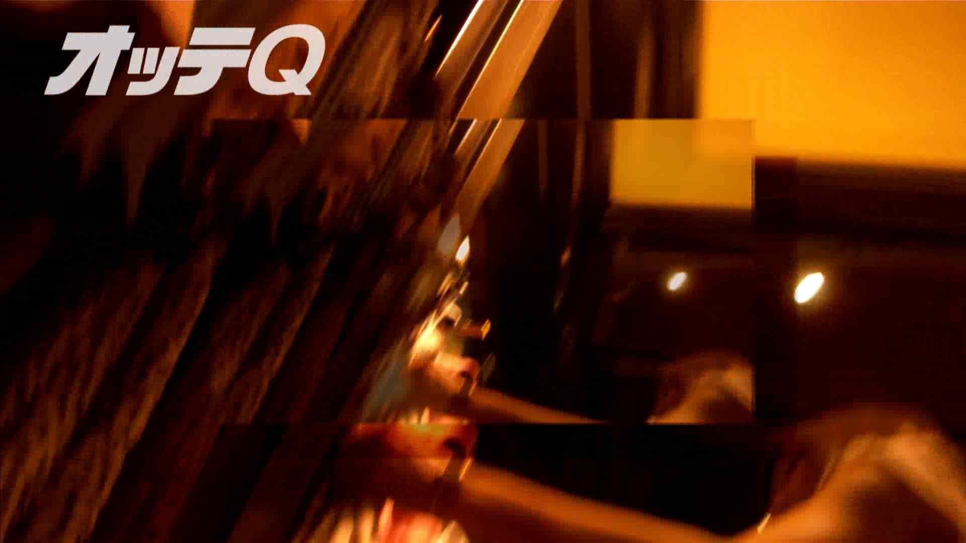 ハイビジョンパンチラ オッテQさんの追跡パンチラデパート編VOL.03 チラ系 ワレメ動画紹介 102枚 40