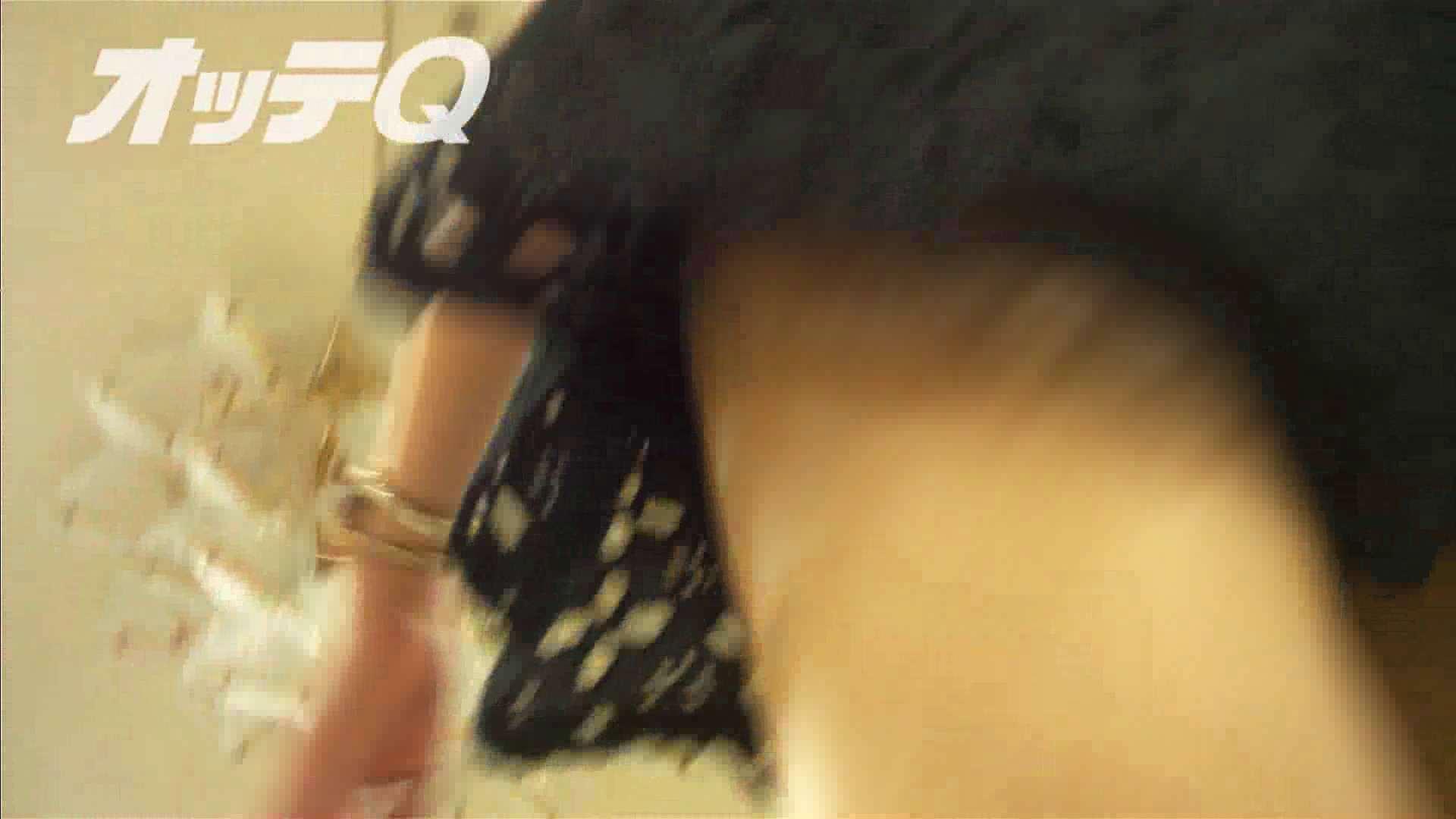 ハイビジョンパンチラ オッテQさんの追跡パンチラデパート編VOL.03 チラ系 ワレメ動画紹介 102枚 89