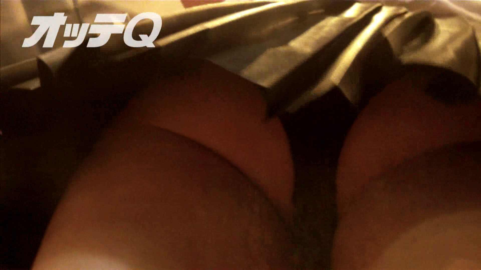ハイビジョンパンチラ オッテQさんの追跡パンチラデパート編VOL.06 OLの裸事情 セックス画像 78枚 22