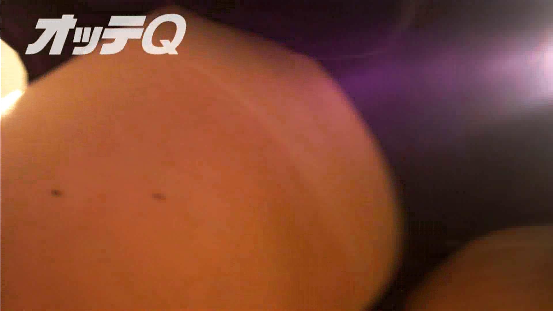 ハイビジョンパンチラ オッテQさんの追跡パンチラデパート編VOL.06 パンチラ盗撮 われめAV動画紹介 78枚 59