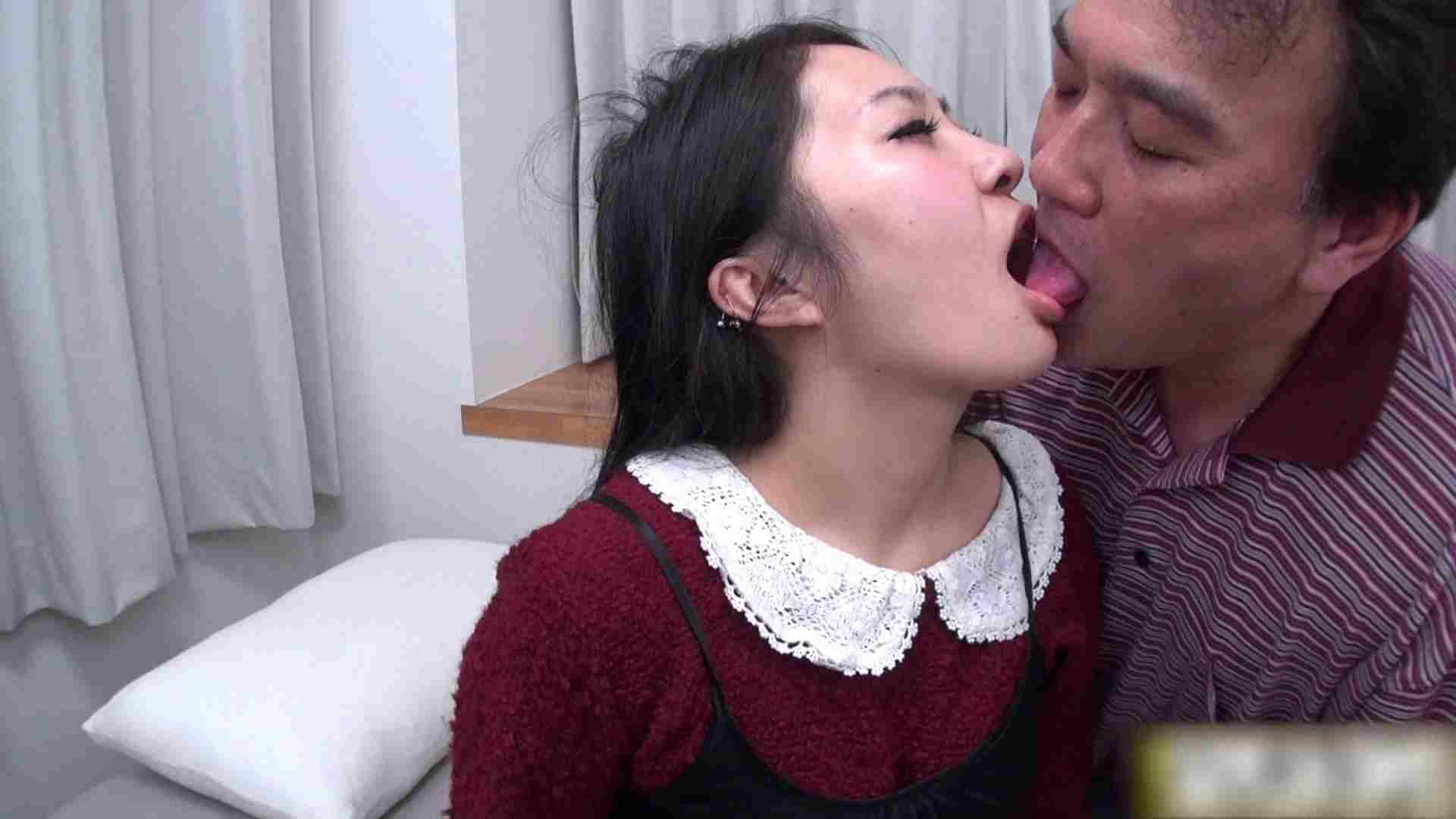 おしえてギャル子のH塾 Vol.12 前編 ギャル   フェチ  106枚 21