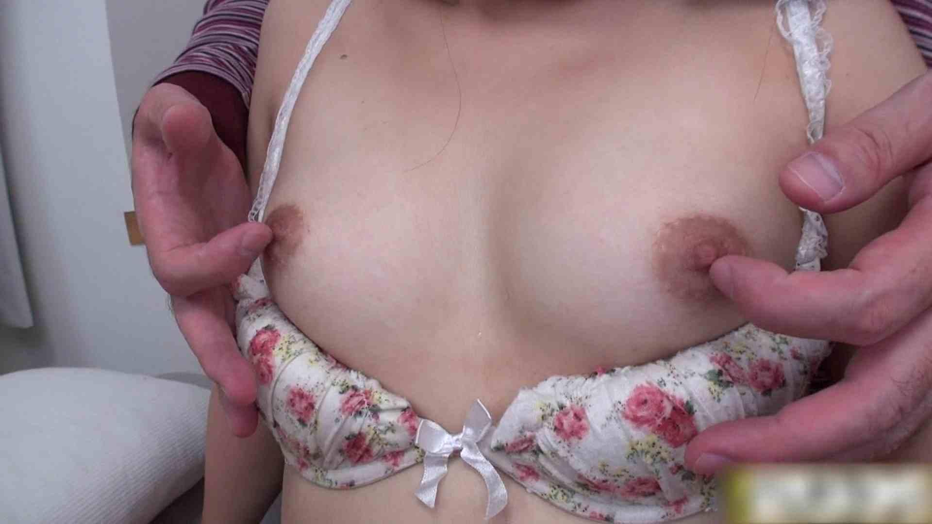おしえてギャル子のH塾 Vol.12 前編 一般投稿 すけべAV動画紹介 106枚 33