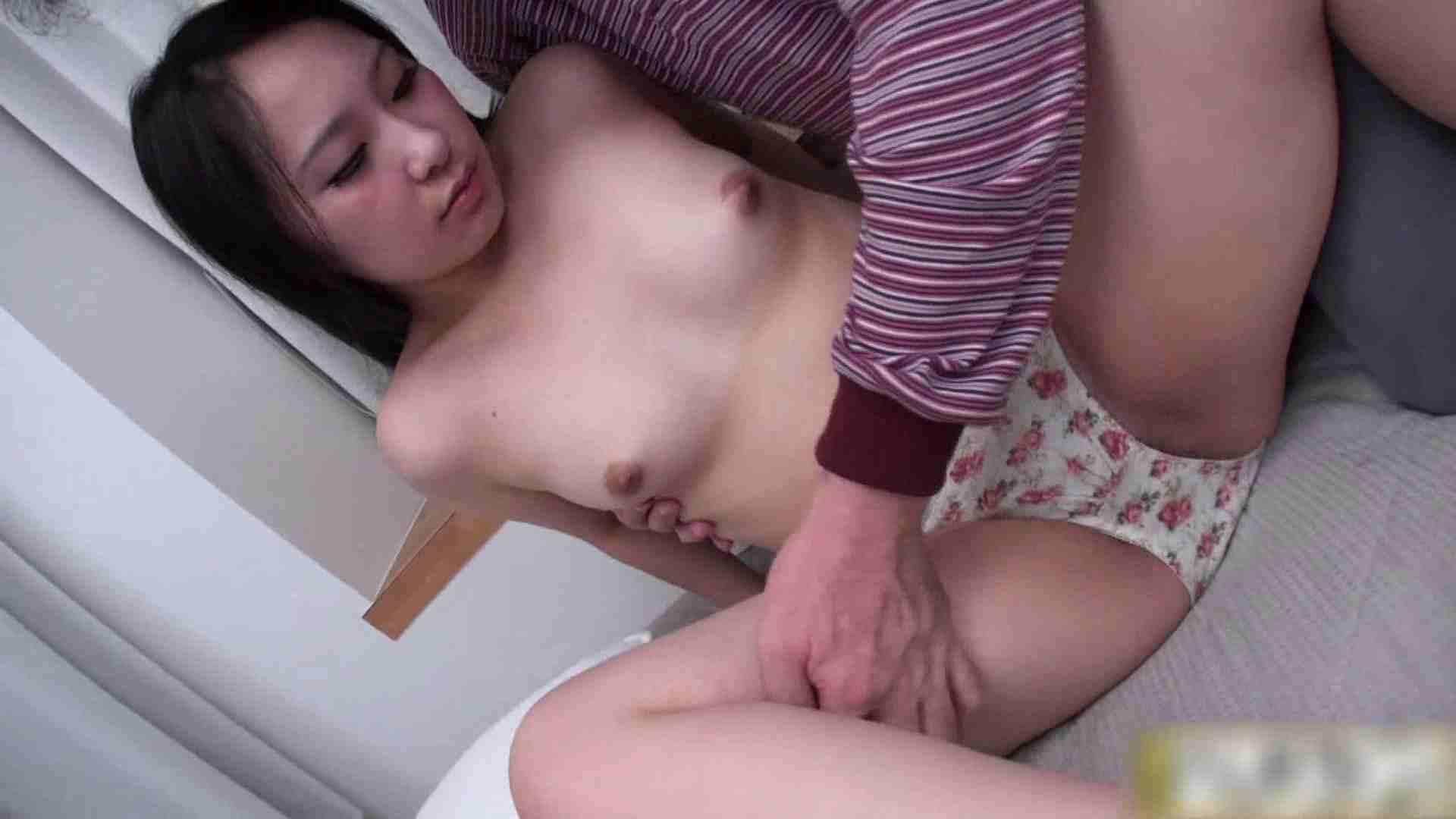 おしえてギャル子のH塾 Vol.12 前編 お姉さんのおっぱい 濡れ場動画紹介 106枚 44