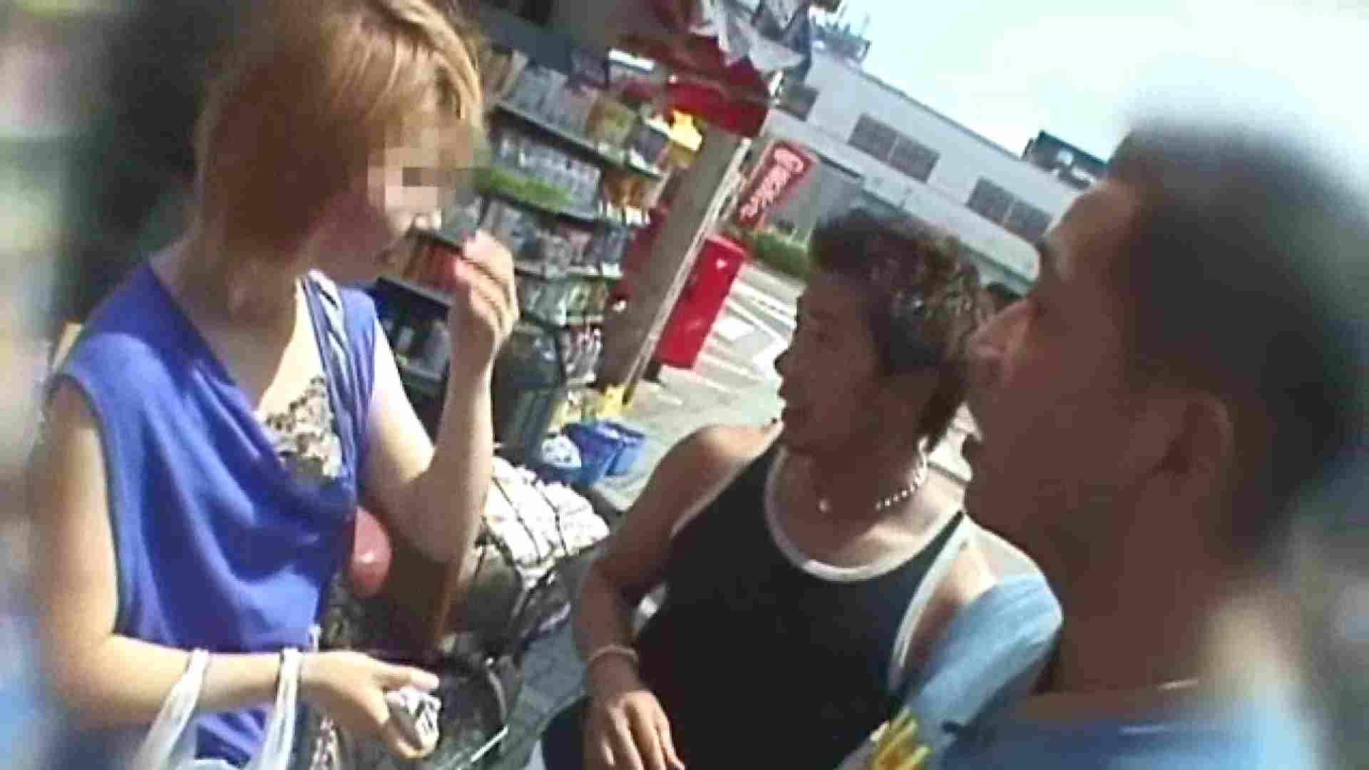 ギャルエロ娘の反乱 Vol.08 ローター AV無料動画キャプチャ 84枚 17