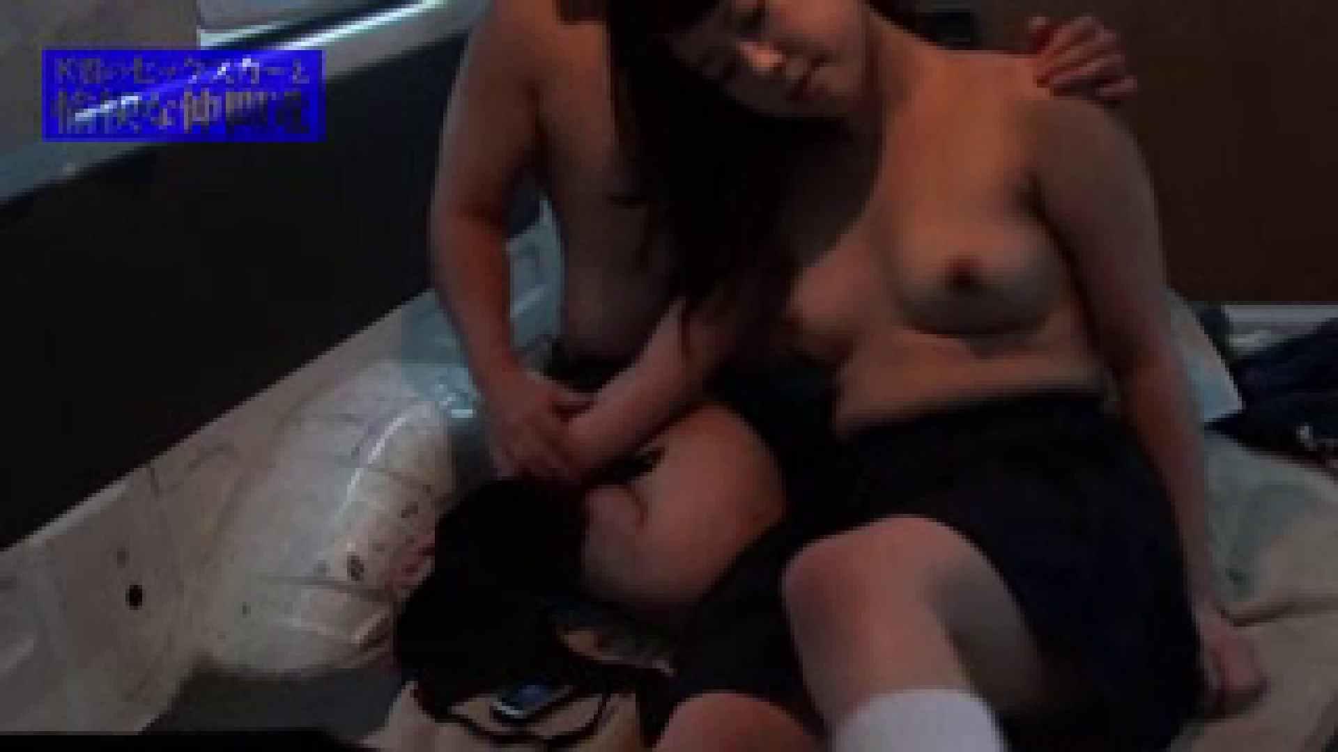 表に出さなかった未公開版 七海ちゃんの場合 一般投稿   0  91枚 15