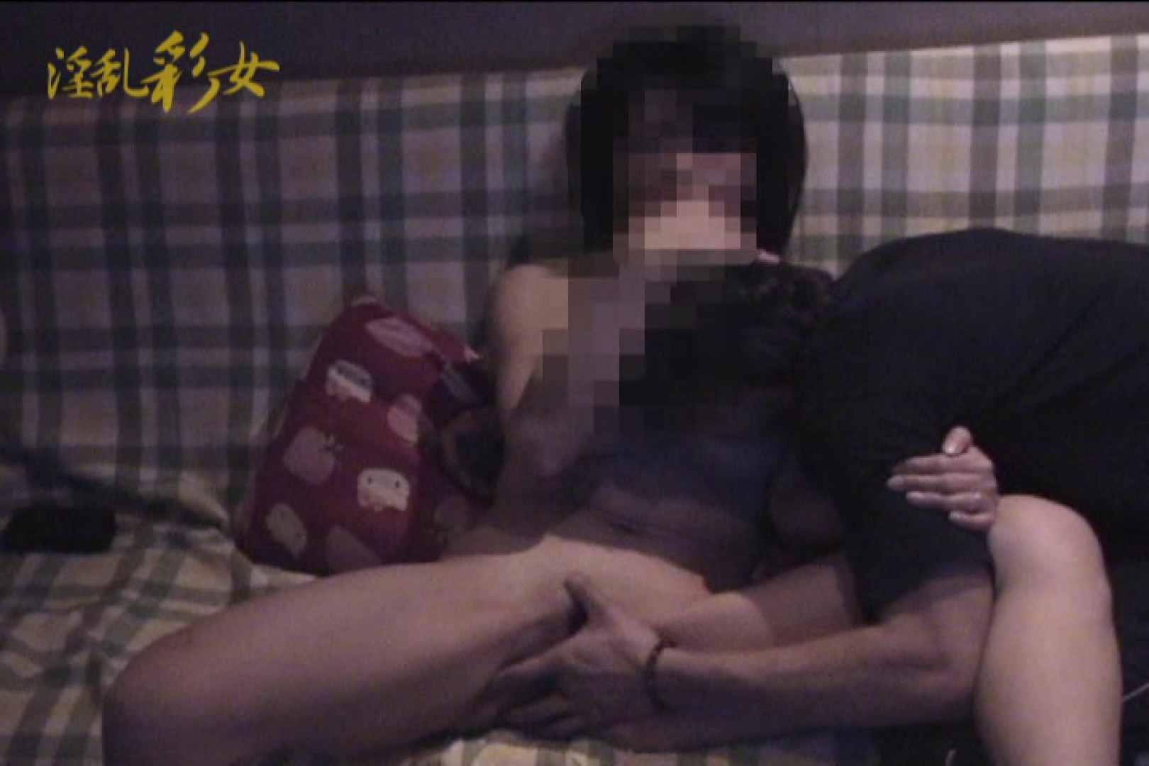 淫乱彩女 麻優里 旦那の前で王様ゲーム お姉さん達のSEX  108枚 8