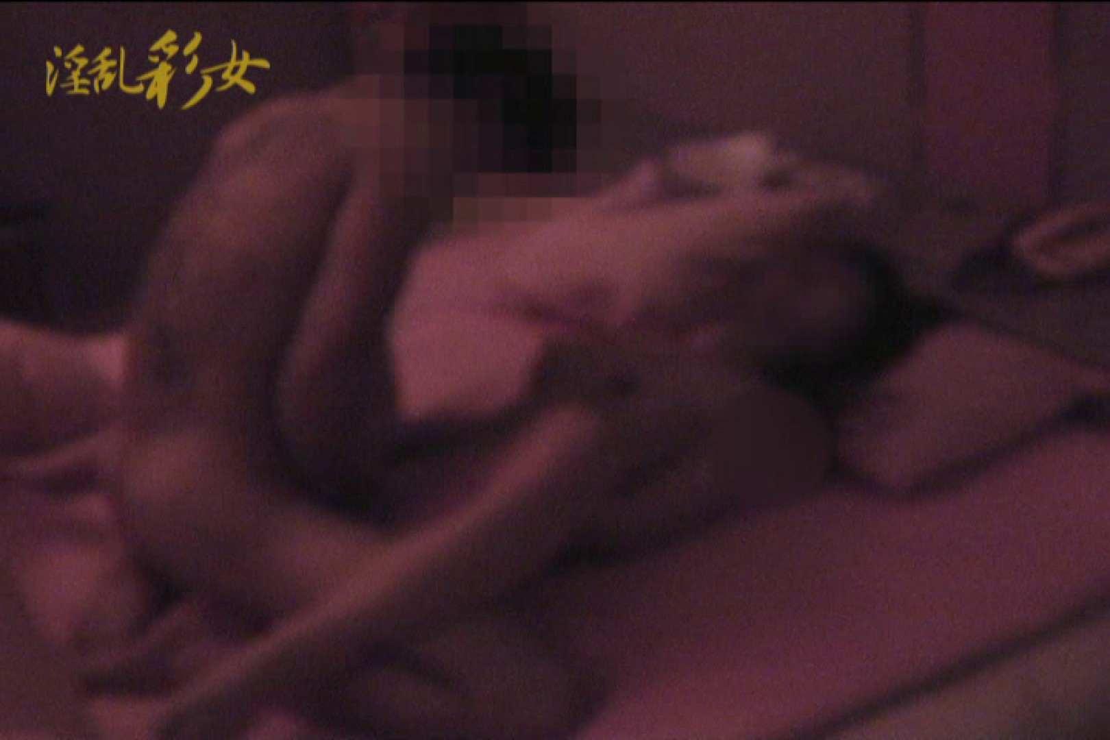 淫乱彩女 麻優里 旦那の前で王様ゲーム ホテル われめAV動画紹介 108枚 27