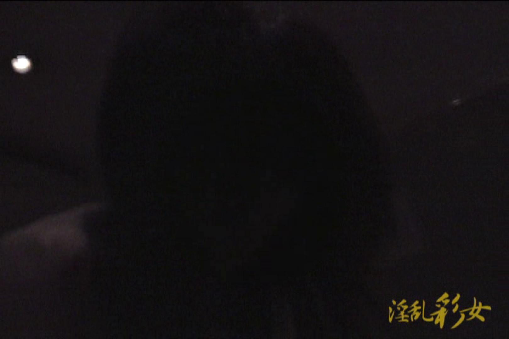 淫乱彩女 麻優里 旦那の前で王様ゲーム ホテル われめAV動画紹介 108枚 87