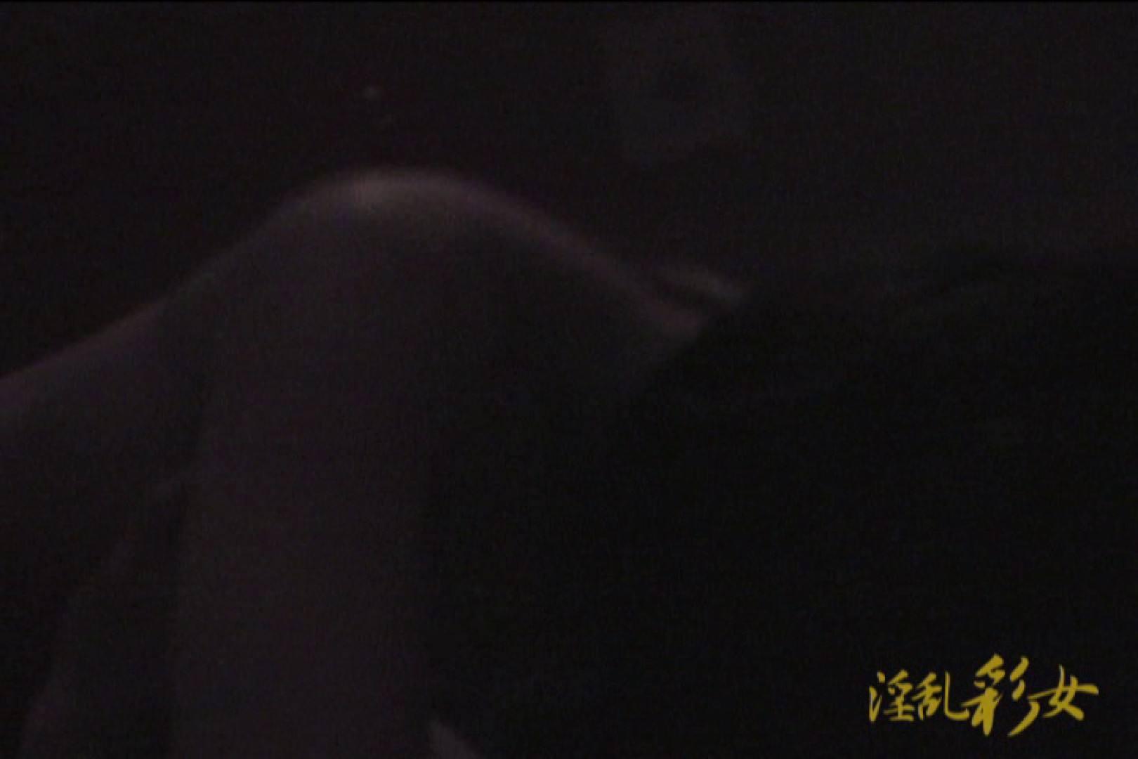 淫乱彩女 麻優里 旦那の前で王様ゲーム お姉さん達のSEX | 淫乱  108枚 89