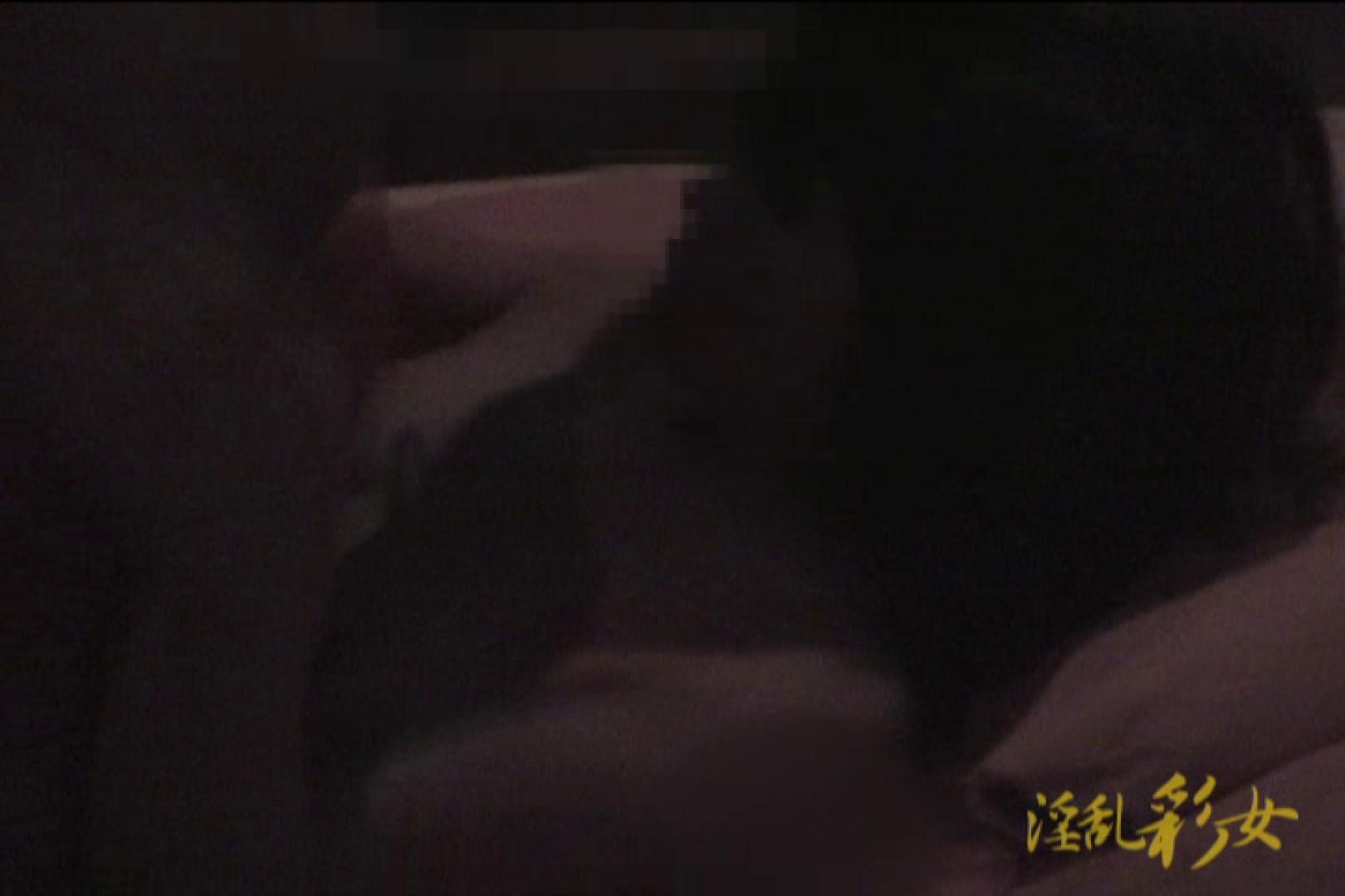 淫乱彩女 麻優里 旦那の前で王様ゲーム お姉さん達のSEX | 淫乱  108枚 97