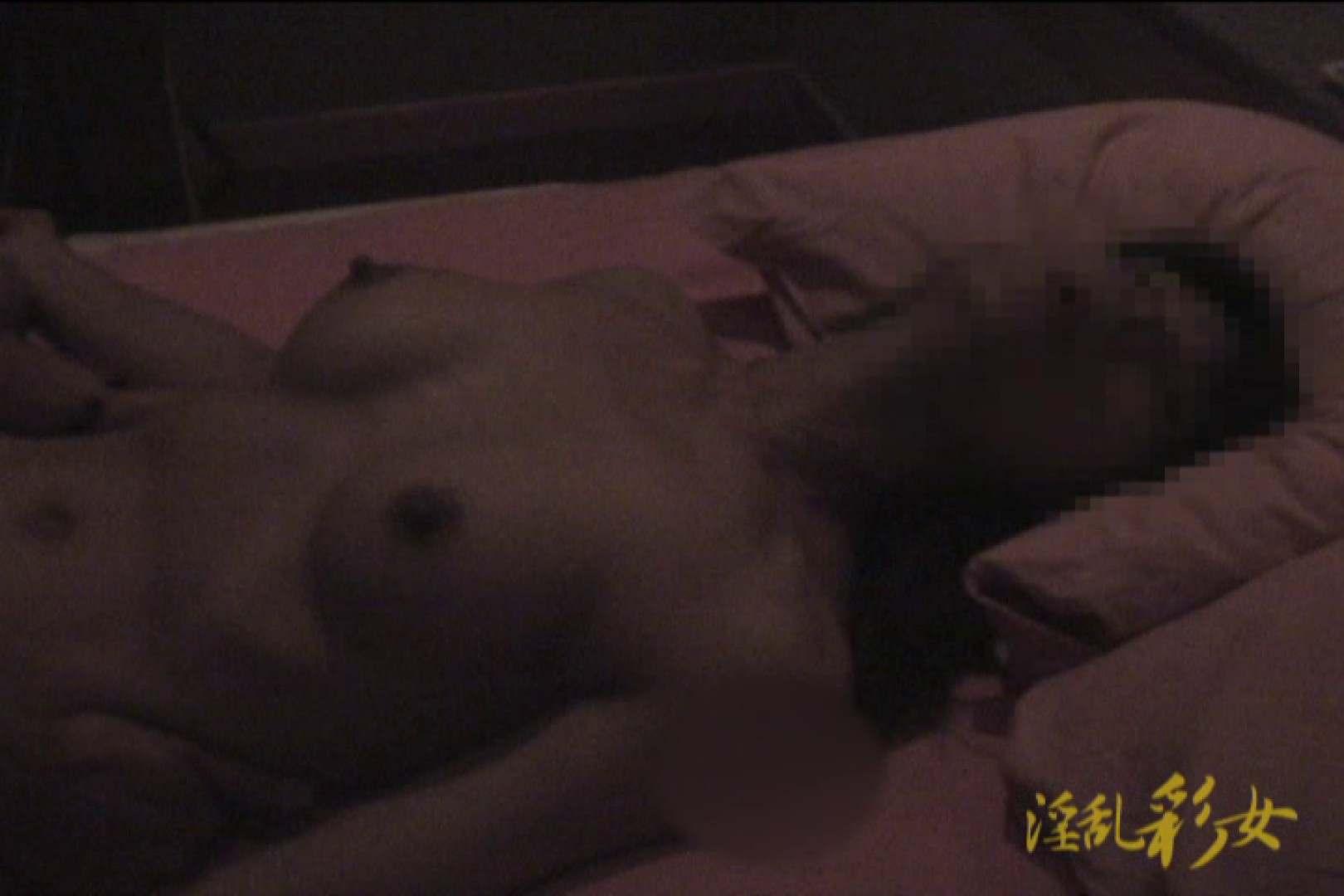淫乱彩女 麻優里 旦那の前で王様ゲーム ホテル われめAV動画紹介 108枚 103