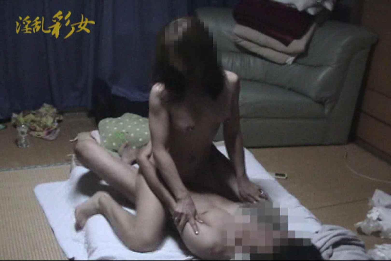淫乱彩女 麻優里 禁断の彼氏 お姉さん達のSEX  69枚 12