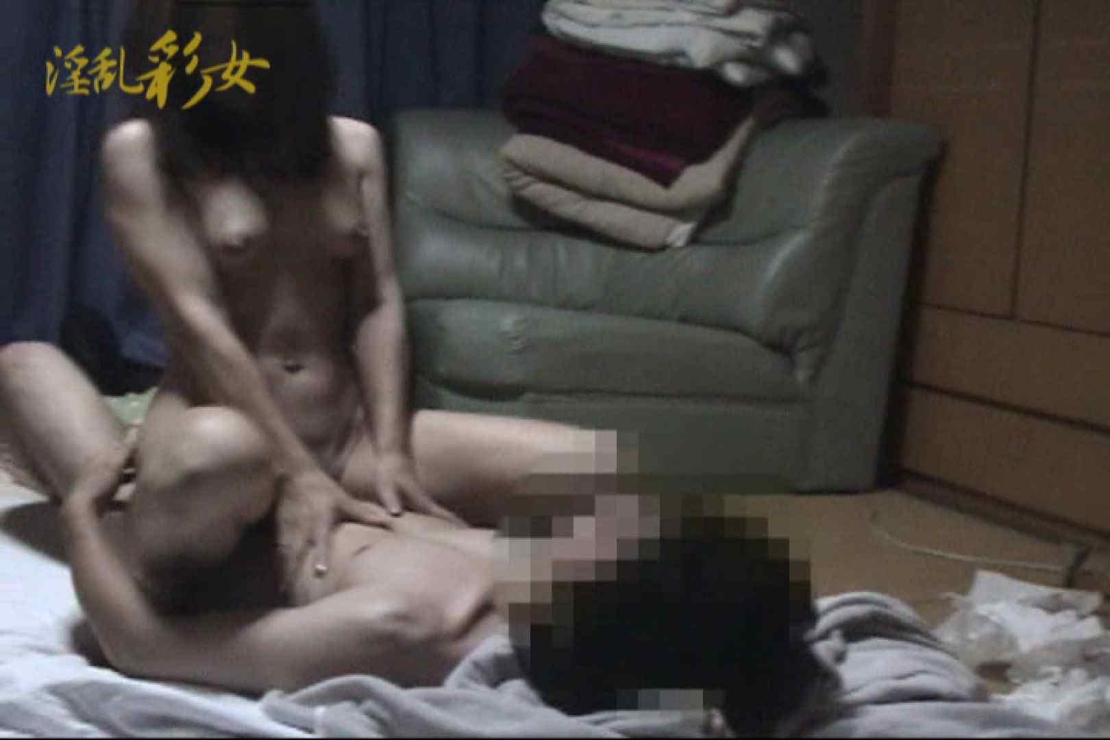 淫乱彩女 麻優里 禁断の彼氏 一般投稿 スケベ動画紹介 69枚 14