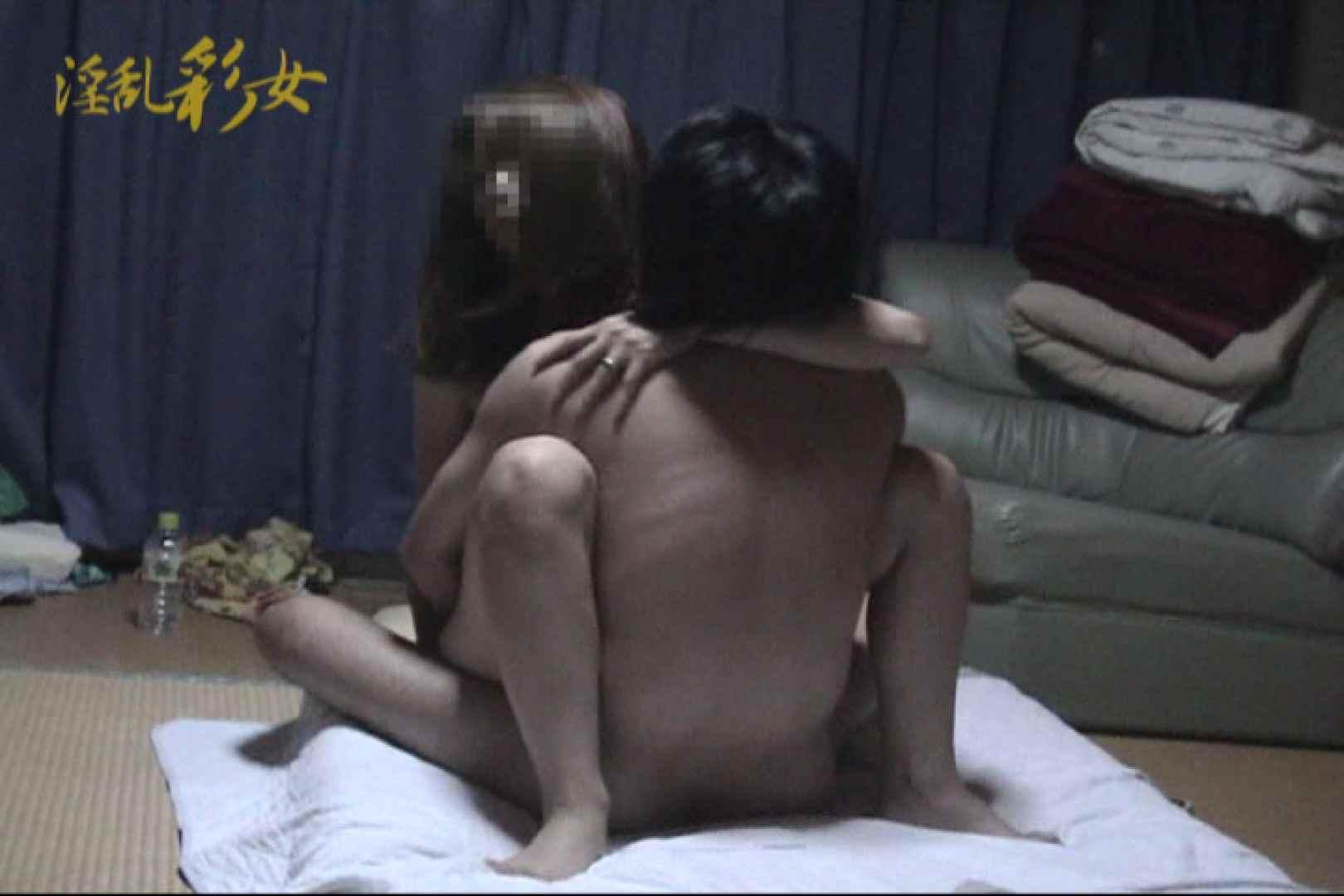 淫乱彩女 麻優里 禁断の彼氏 お姉さん達のSEX  69枚 15