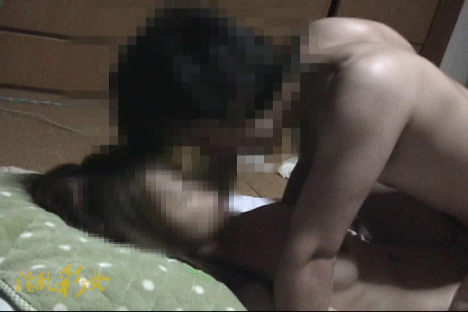 淫乱彩女 麻優里 禁断の彼氏 一般投稿 スケベ動画紹介 69枚 26