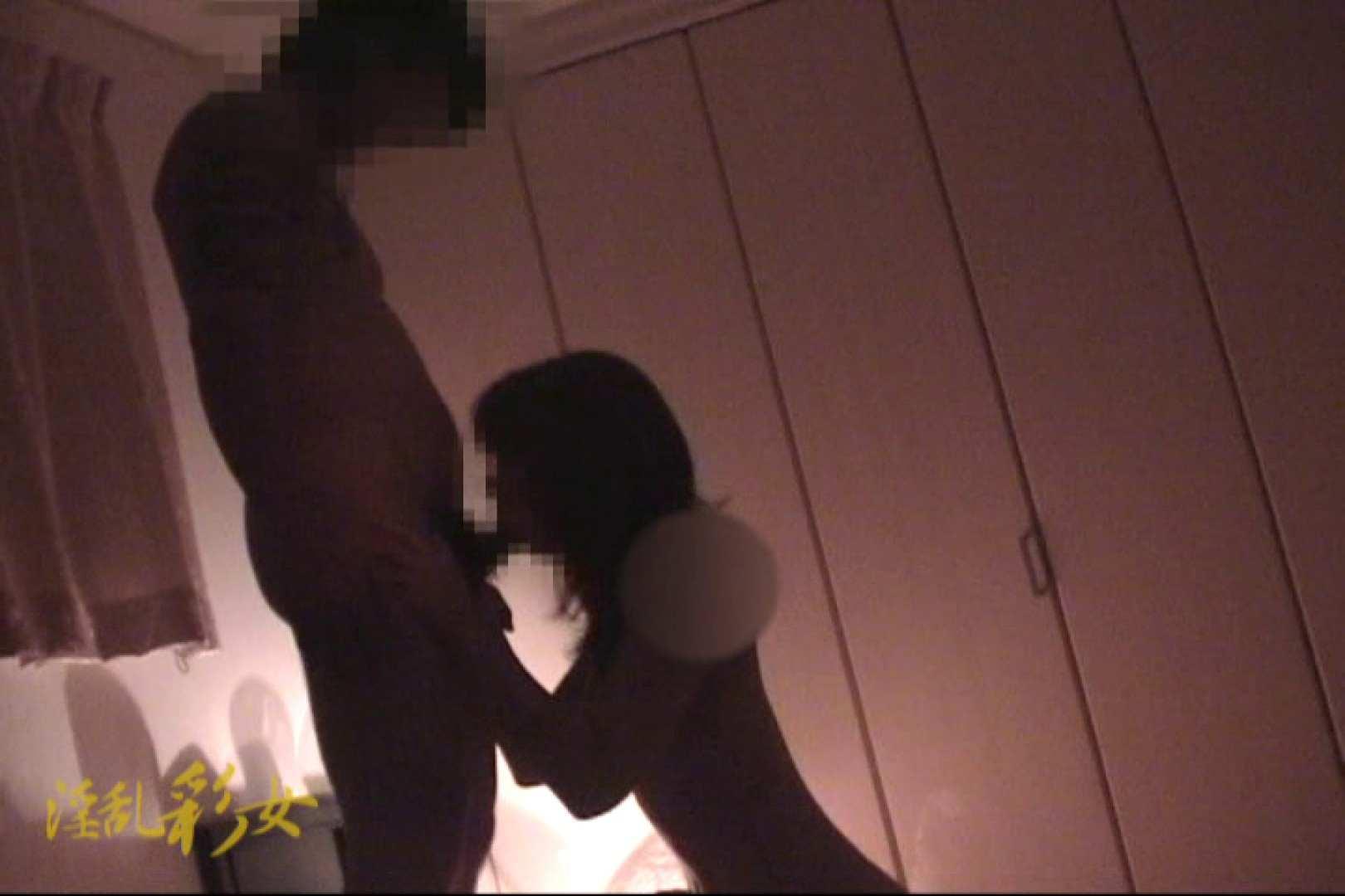 淫乱彩女 麻優里 禁断の彼氏 お姉さん達のSEX  69枚 36