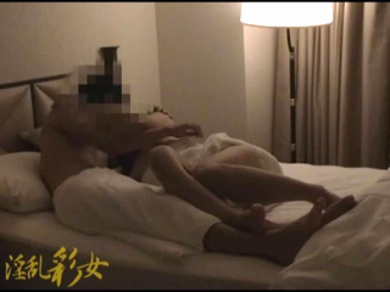 淫乱彩女 麻優里 忘年会にて 淫乱  69枚 9