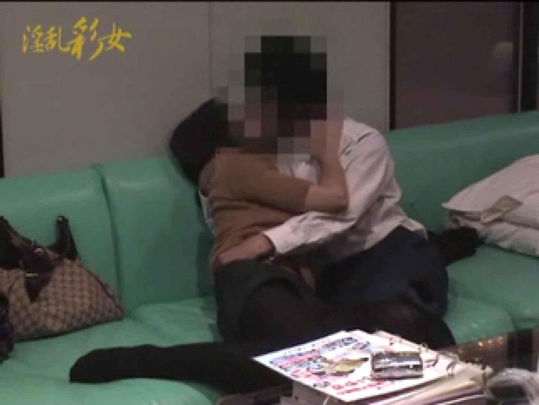 淫乱彩女 麻優里 公認彼氏の溜まった精子を大量発射 他人棒 盗撮動画紹介 72枚 26