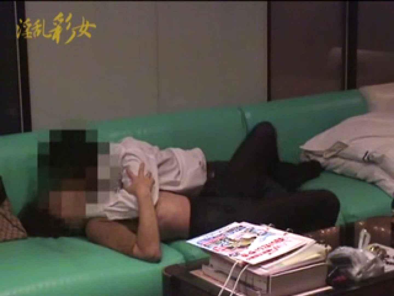 淫乱彩女 麻優里 公認彼氏の溜まった精子を大量発射 淫乱 | 一般投稿  72枚 43