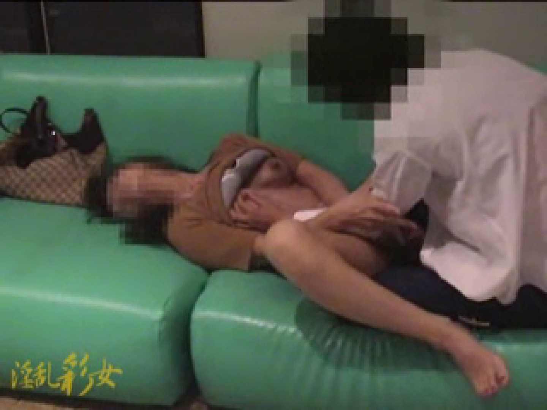 淫乱彩女 麻優里 公認彼氏の溜まった精子を大量発射 人妻 おまんこ無修正動画無料 72枚 60