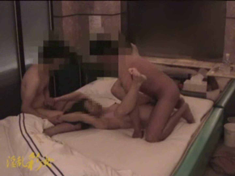 淫乱彩女 麻優里 もう一本参入で3Pに!! 一般投稿 オメコ動画キャプチャ 70枚 35