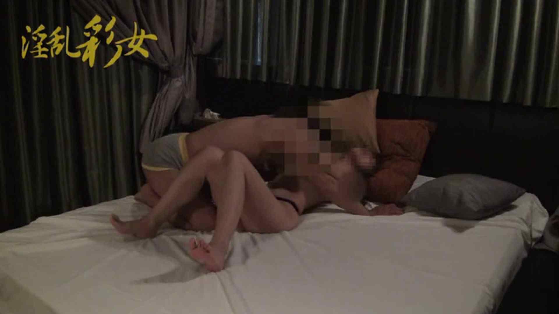 淫乱彩女麻優里 36歳単独さん 一般投稿 盗撮画像 109枚 20