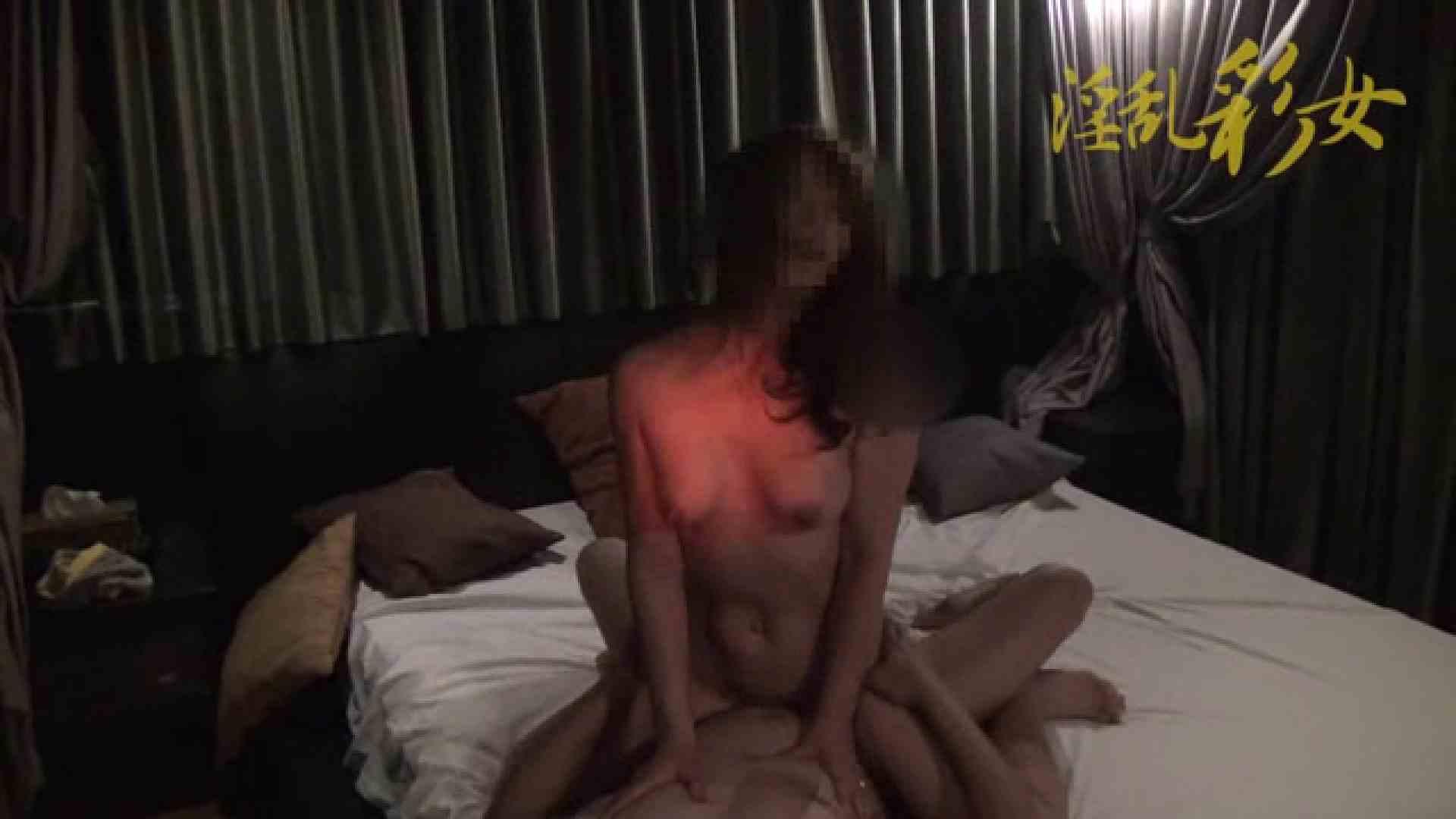 淫乱彩女麻優里 36歳単独さん 一般投稿 盗撮画像 109枚 95