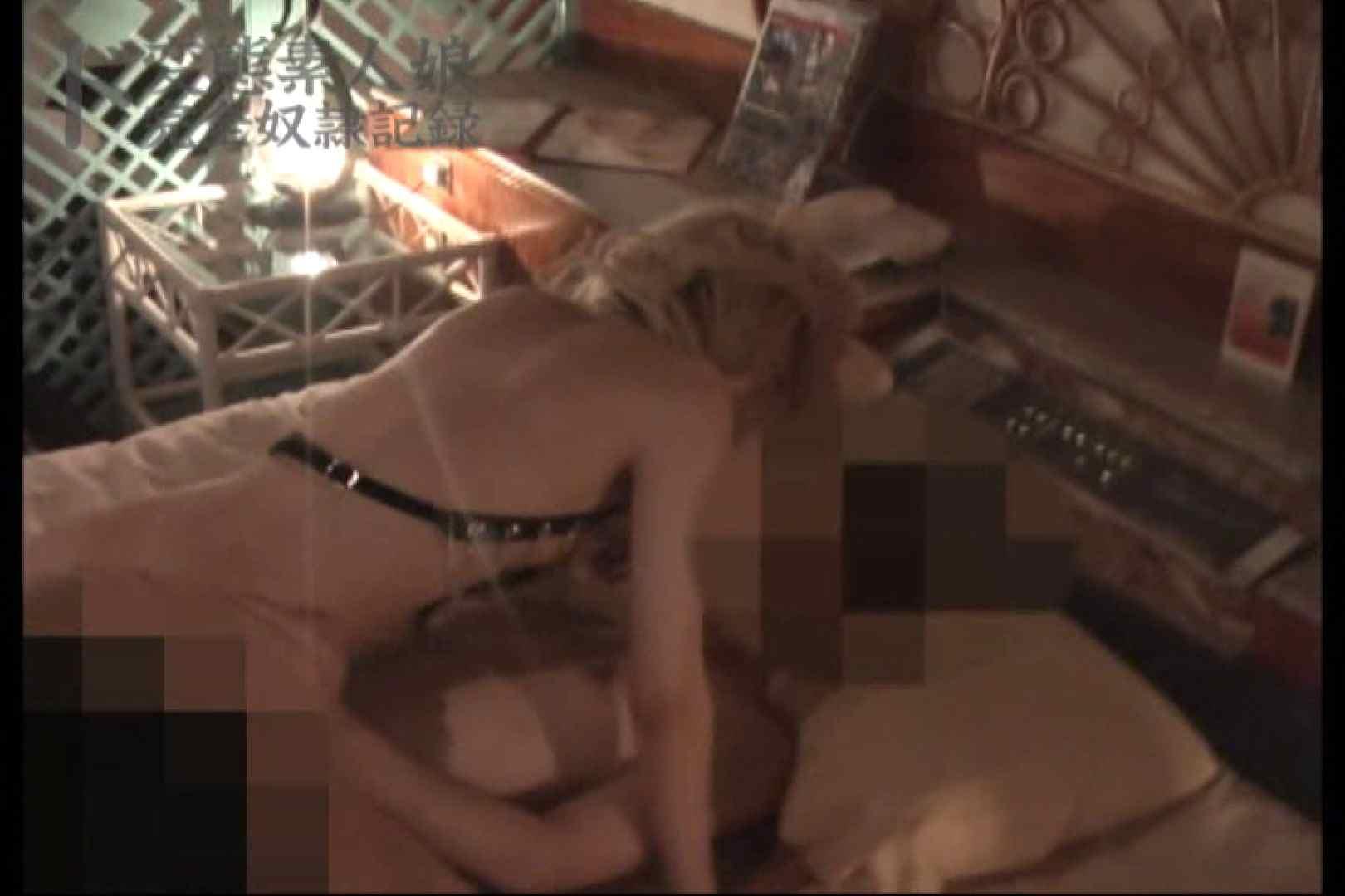 ド変態素人嬢完全奴隷記録 ~其の漆~弐 中出し 濡れ場動画紹介 79枚 10