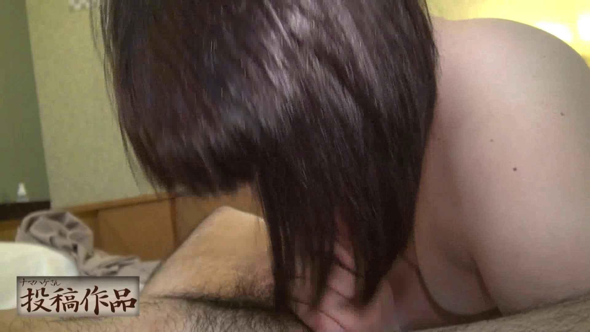 ナマハゲさんのまんこコレクション第二章 ナマハゲ naomi02 投稿 | 一般投稿  72枚 29