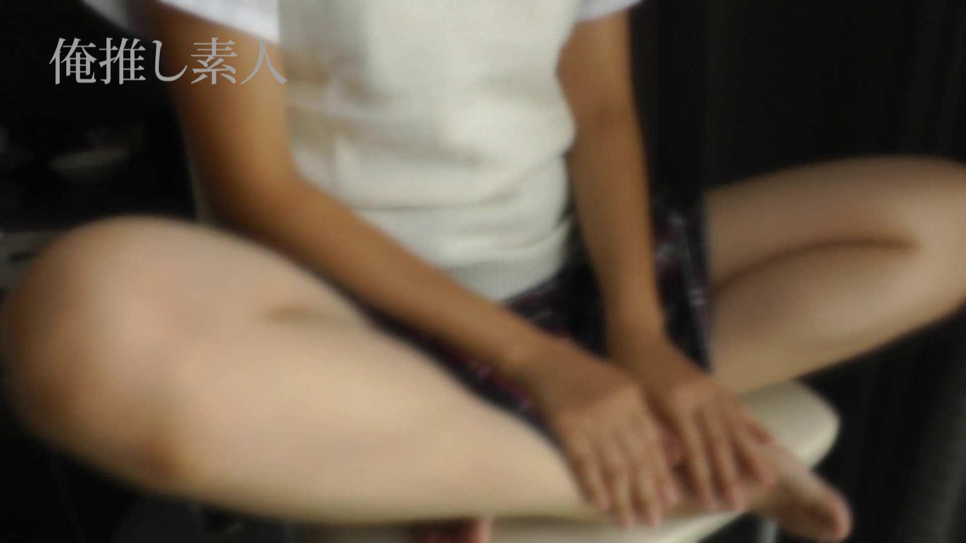 俺推し素人 キャバクラ嬢26歳久美vol6 コスプレ ヌード画像 110枚 17