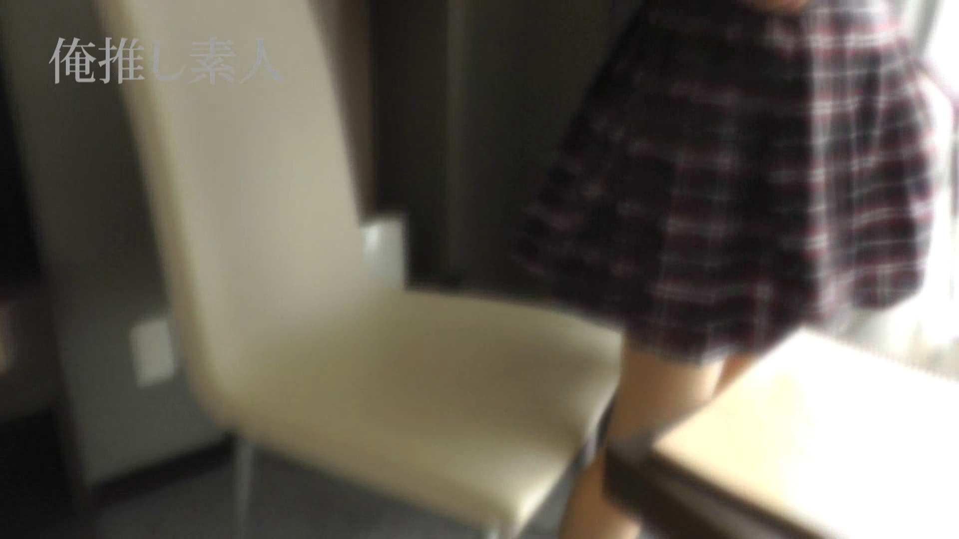俺推し素人 キャバクラ嬢26歳久美vol6 素人流出動画  110枚 18