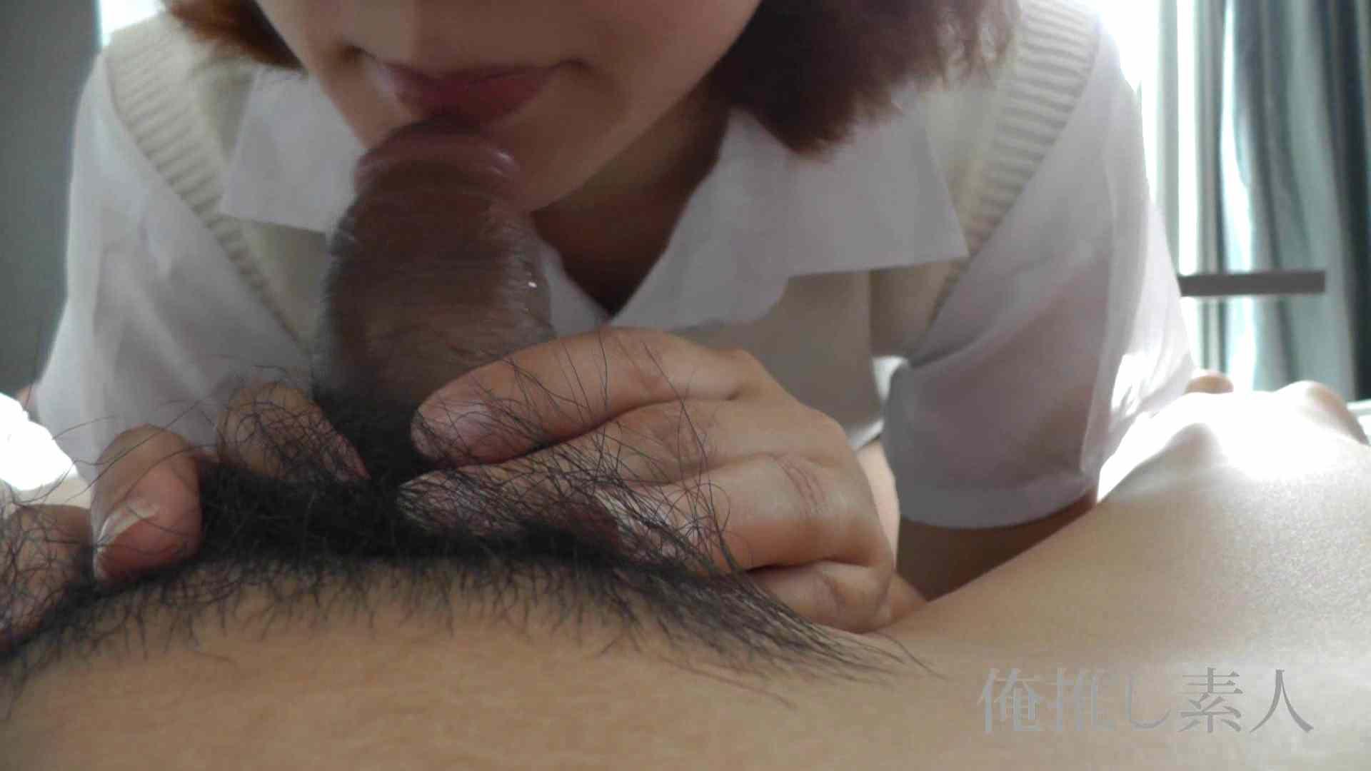俺推し素人 キャバクラ嬢26歳久美vol6 素人流出動画  110枚 60