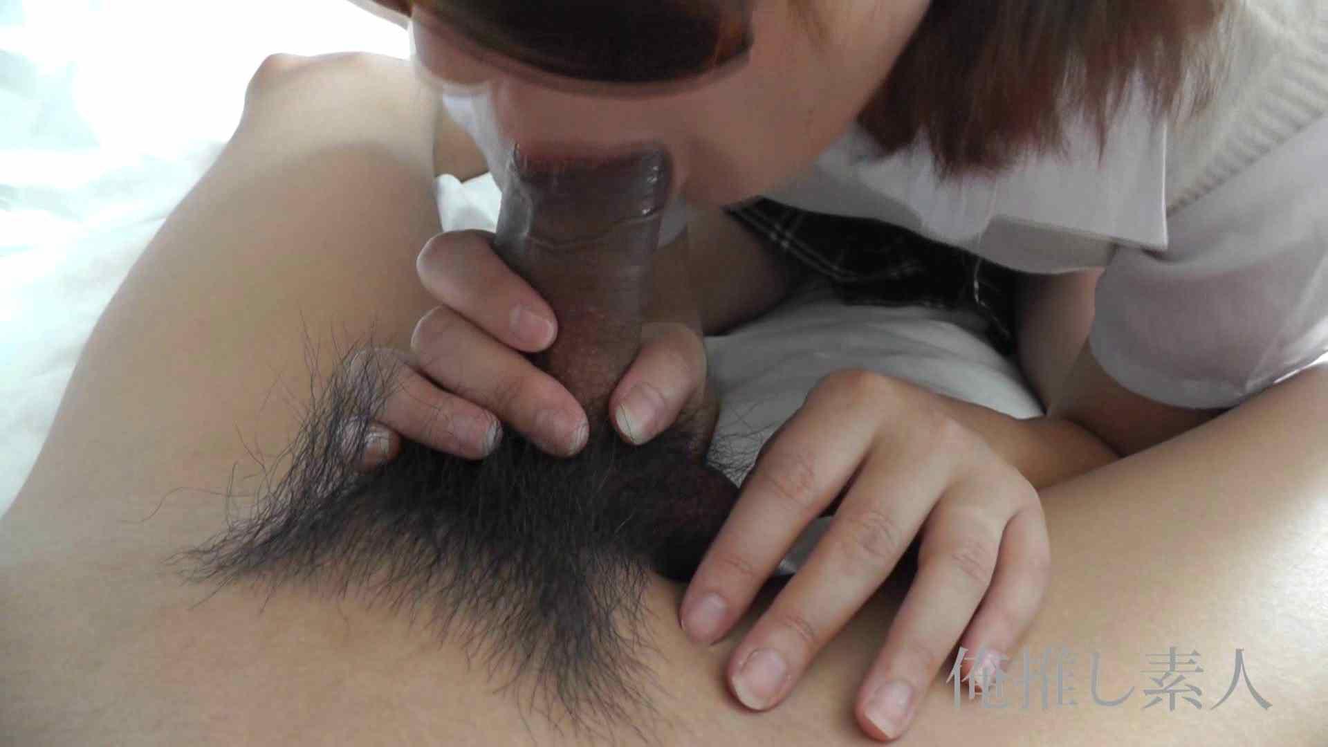 俺推し素人 キャバクラ嬢26歳久美vol6 素人流出動画  110枚 72