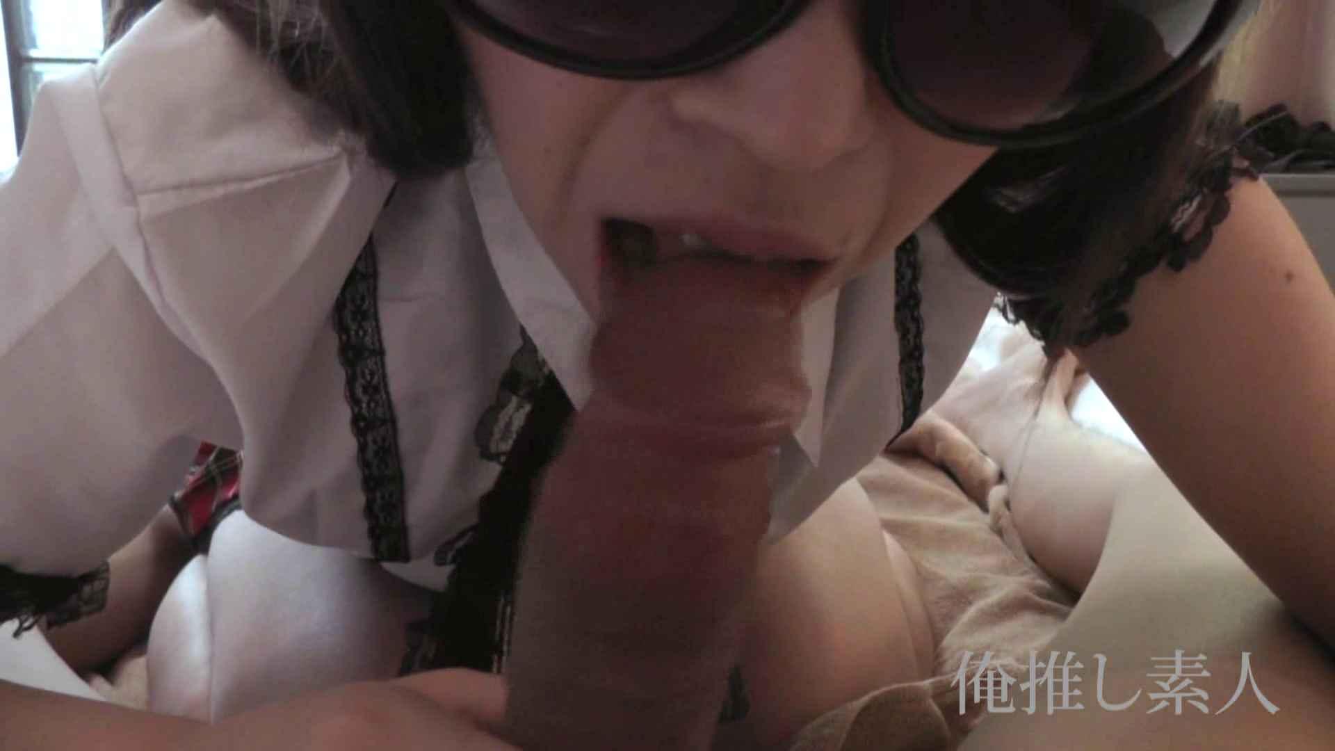 俺推し素人 EカップシングルマザーOL30歳瑤子vol3 OLの裸事情 オマンコ無修正動画無料 97枚 32