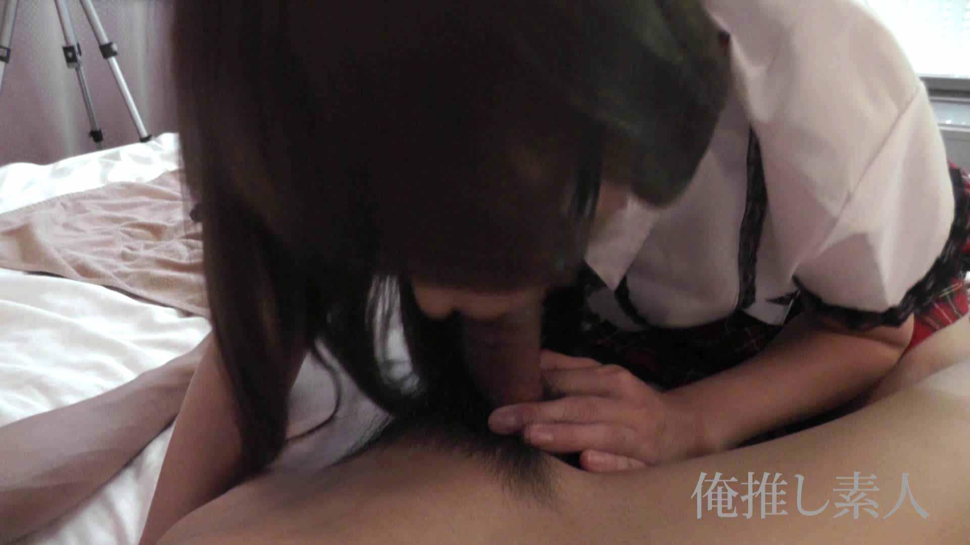 俺推し素人 EカップシングルマザーOL30歳瑤子vol3 素人流出動画 AV動画キャプチャ 97枚 43